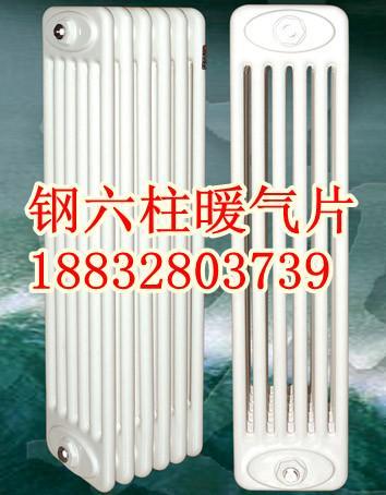 供应GZ-6-钢六柱暖气片 钢制圆六柱生产厂家 工程用片