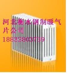 钢六柱暖气片型号,钢六柱2013年报价,暖气片厂家