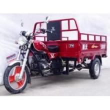ZS150ZH-8 正三轮摩托车