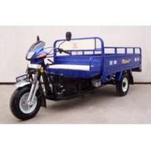 ZS150ZH-10 正三轮摩托车