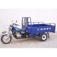 ZS250ZH-2 正三轮摩托车