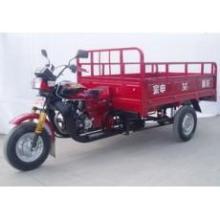 ZS250ZH 正三轮摩托车