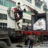 供应台州 设备起重装卸 工厂搬迁 设备搬运 定位 首选森豪起重