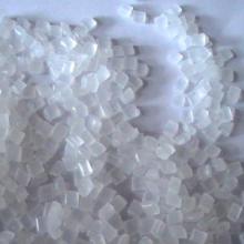 供应一级环保白色透明EVA回料批发