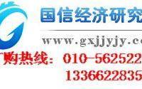 中国炸药及火工产品制造