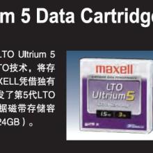供应LTOUltrium5/1500XJLTOUltrium磁带