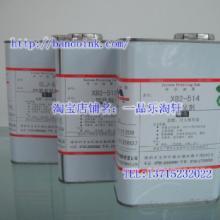 供應絲印油墨消光劑除光劑啞光絲印器材圖片