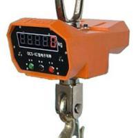 供应OCS-C2型普通直视电子吊秤5吨