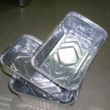 供应环保食品用铝箔餐盒