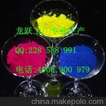 供应荧光颜料VS-8214橘黄色
