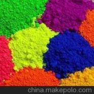 荧光颜料/深圳哪里有卖荧光颜料图片