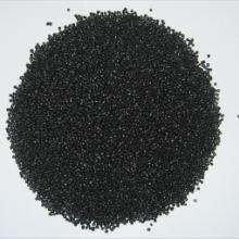 供应A014E黑色母