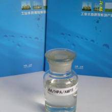 供应湖北水处理药剂三元共聚物阻垢剂