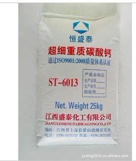 造纸级重质碳酸图片/造纸级重质碳酸样板图 (2)