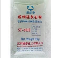 供应涂料级针状硅灰石粉滑石粉重质碳酸钙轻钙