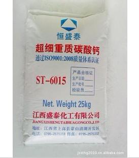 造纸级重质碳酸图片/造纸级重质碳酸样板图 (1)