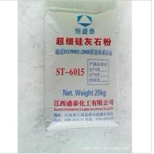 供应《浙江超细透明粉》重质碳酸钙硅灰石粉滑石粉