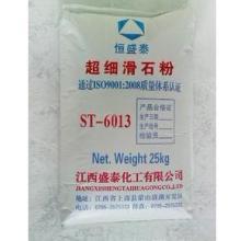 供应浙江超细滑石粉江西盛泰化工供硅灰石粉重质碳酸钙