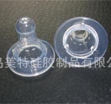 供应液体硅胶奶嘴