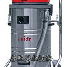 供应3078工业吸尘器