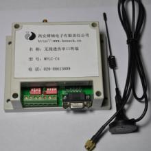 供应无线透明串口终端