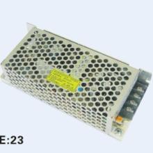 供应GZM-H20D5新星双路开关电源_12V0.5A_24V0.3