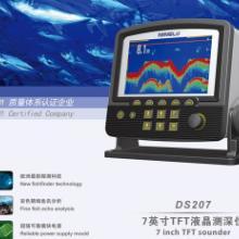 供应DS207七英寸TFT液晶测深仪适用于船舶导航测深