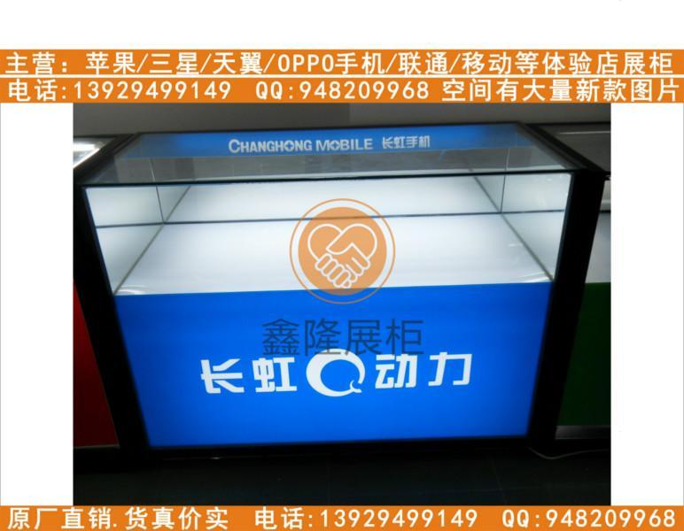 供应广东OPPO手机柜