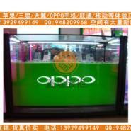 中山OPPO手机柜台/HTC手机柜台图片