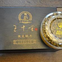 供应王十堂铁皮石斛是兰科附生植物
