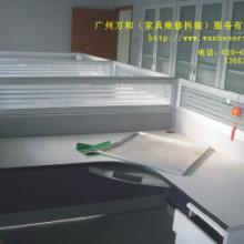 供应广州市办公家具类维修