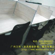 供应办公家具类维修