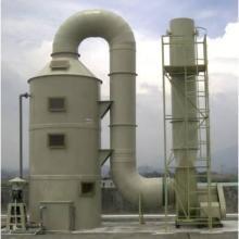 供应广东酸雾净化器/酸性气体净化器