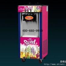 供应果疏冰淇淋机果疏冰淇淋机自动果疏冰淇淋机北京果疏冰淇淋机果