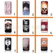浮雕手机套/苹果4手机保护壳图片