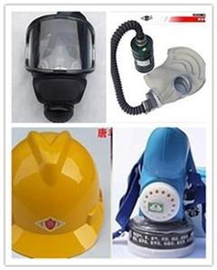 烟台安全防护用品