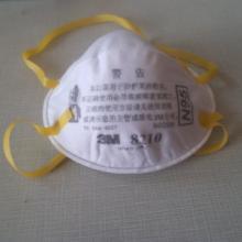 烟台呼吸防护用品