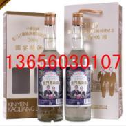2008马萧国宴纪念酒58度金门高粱酒图片