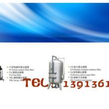 供应水处理设备、过滤器设备
