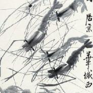 齐白石虾蟹图片