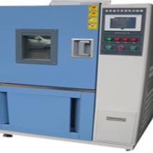 供应高低温测试仪器