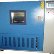 供应高低温湿热试验设备