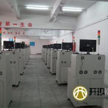 供应全自动超声波LED焊线机