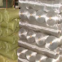 供应不锈钢造纸网