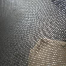 供应不锈钢宽幅网