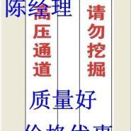 上海奉贤区测量标石规格图片