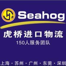 供应二手分光仪上海进口关税多少流程