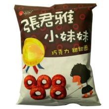 供应台湾膨化食品上海进口代理贸易公司批发