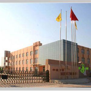 中德合资河北省曼吉科工艺玻璃钢有限公司图片