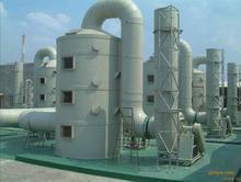 供应铁丝厂空气净却塔
